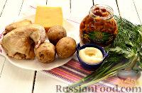 """Фото приготовления рецепта: Салат """"Грибная поляна"""" - шаг №1"""