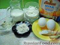 Фото приготовления рецепта: Бездрожжевые баурсаки на кефире - шаг №1