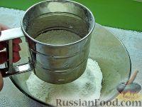 Фото приготовления рецепта: Бездрожжевые баурсаки на кефире - шаг №2