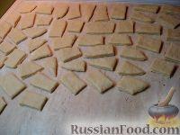 Фото приготовления рецепта: Бездрожжевые баурсаки на кефире - шаг №9