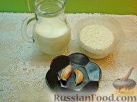 Фото приготовления рецепта: Бездрожжевые баурсаки на кефире - шаг №13