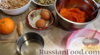 Фото приготовления рецепта: Тыквенный рулет с курицей и грибами - шаг №3