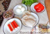 """Фото приготовления рецепта: Салат-закуска """"Петушки"""" из морепродуктов - шаг №1"""