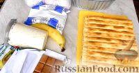Фото приготовления рецепта: Торт с зефиром и бананами (без выпечки) - шаг №1