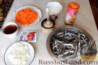 Фото приготовления рецепта: Килька, тушенная в чайной заварке - шаг №1