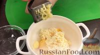 """Фото приготовления рецепта: Салат """"Гнездо глухаря"""" - шаг №6"""