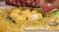 """Фото приготовления рецепта: Салат """"Гнездо глухаря"""" - шаг №19"""
