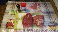 Фото приготовления рецепта: Колбаса сыровяленая - шаг №1