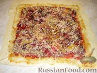 Фото приготовления рецепта: Штрудель - шаг №1