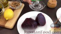 Фото приготовления рецепта: Свекольный салат с черносливом и орехами - шаг №2