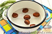 Фото приготовления рецепта: Драники с каштанами - шаг №3