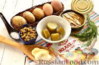 """Фото приготовления рецепта: Заливной салат """"Оливье"""" со шпротами - шаг №1"""