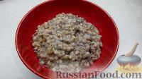 Фото к рецепту: Кутья из пшеницы (в мультиварке)