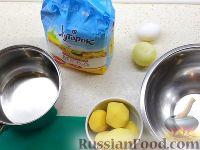 Фото приготовления рецепта: Вареники с картошкой - шаг №1