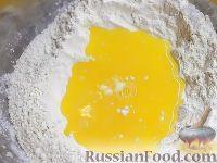 Фото приготовления рецепта: Вареники с картошкой - шаг №5
