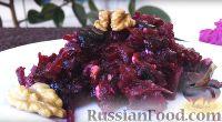 Фото приготовления рецепта: Свекольный салат с черносливом и орехами - шаг №11