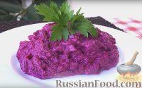 Фото к рецепту: Салат из свеклы с чесноком