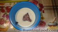 Фото приготовления рецепта: Печенка с огурцами - шаг №2
