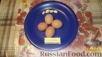 Фото приготовления рецепта: Яйца фаршированные - шаг №1