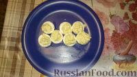 Фото приготовления рецепта: Яйца фаршированные - шаг №3