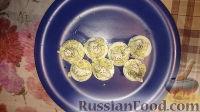 Фото приготовления рецепта: Яйца фаршированные - шаг №4