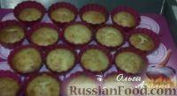 Фото приготовления рецепта: Банановые кексы (маффины) - шаг №6