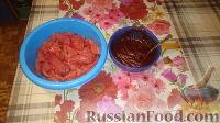 Фото приготовления рецепта: Мясо, вяленное в духовке - шаг №3