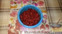 Фото приготовления рецепта: Мясо, вяленное в духовке - шаг №4