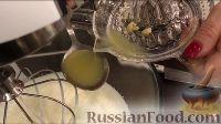 """Фото приготовления рецепта: Торт """"Трухлявый пень"""" - шаг №11"""