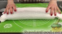 """Фото приготовления рецепта: Торт """"Трухлявый пень"""" - шаг №14"""