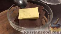 """Фото приготовления рецепта: Торт """"Трухлявый пень"""" - шаг №23"""