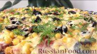 Фото к рецепту: Пицца на сковородке