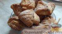 """Фото к рецепту: Печенье """"Гусиные лапки"""""""