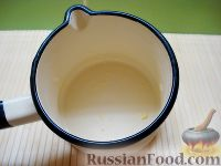 Фото приготовления рецепта: Парварда (восточная сладость) - шаг №2