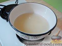 Фото приготовления рецепта: Парварда (восточная сладость) - шаг №4