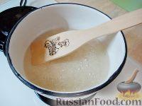 Фото приготовления рецепта: Парварда (восточная сладость) - шаг №5