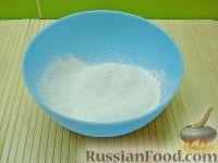 Фото приготовления рецепта: Парварда (восточная сладость) - шаг №3