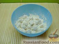 Фото приготовления рецепта: Парварда (восточная сладость) - шаг №16