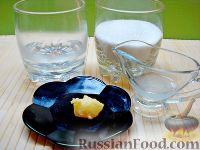 Фото приготовления рецепта: Парварда (восточная сладость) - шаг №1