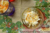 Фото приготовления рецепта: Салат-коктейль с ветчиной и сыром - шаг №5