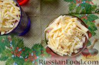 Фото приготовления рецепта: Салат-коктейль с ветчиной и сыром - шаг №10