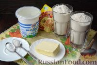 Фото приготовления рецепта: Пирог с мясом и рисом (а-ля курник) - шаг №1