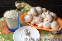 Фото приготовления рецепта: Пирог с мясом и рисом (а-ля курник) - шаг №4