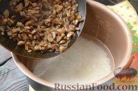Фото приготовления рецепта: Пирог с мясом и рисом (а-ля курник) - шаг №5