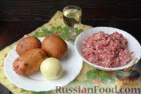 Фото приготовления рецепта: Пирог с мясом и рисом (а-ля курник) - шаг №7
