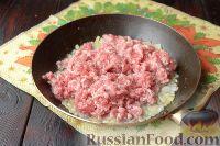 Фото приготовления рецепта: Пирог с мясом и рисом (а-ля курник) - шаг №8