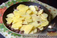 Фото приготовления рецепта: Пирог с мясом и рисом (а-ля курник) - шаг №9
