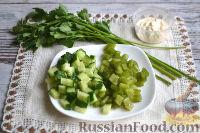 Фото приготовления рецепта: Салат с авокадо, огурцом, сельдереем и крабовым мясом - шаг №2