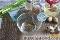 Фото приготовления рецепта: Теплый салат из морепродуктов с рисом - шаг №7
