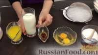 Фото приготовления рецепта: Американские пончики (донаты), покрытые шоколадом - шаг №1